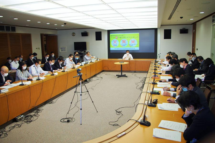 大阪市が『大阪市新型コロナウイルス対策本部会議』を実施した(5月1日・大阪市役所)