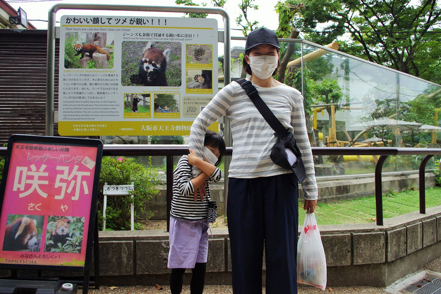 久しぶりに動物園を楽しんだ脇さん親子。娘さんはシマウマ柄の双眼鏡にご満悦(5月26日・天王寺動物園)