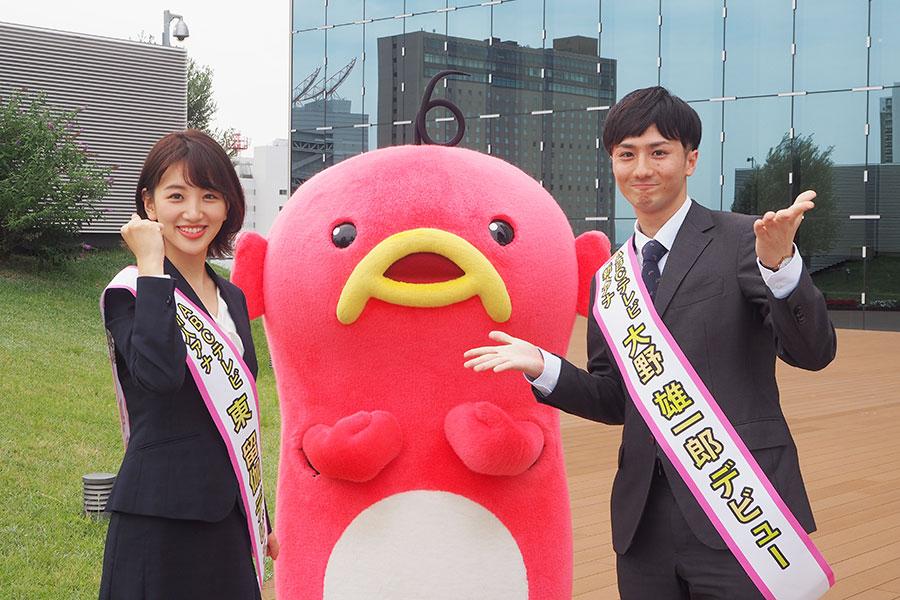 左から東留伽アナウンサー、大野雄一郎アナウンサー(29日・ABCテレビ)