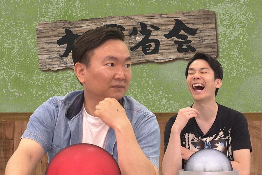 オンエアVTRを見ながら振りかえるかまいたち山内(左)、濱家 (C)ABCテレビ