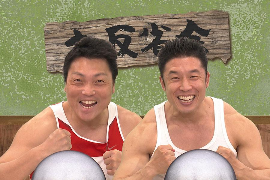 ザ☆健康ボーイズ(なかやまきんに君、サバンナ・八木)(C)ABCテレビ