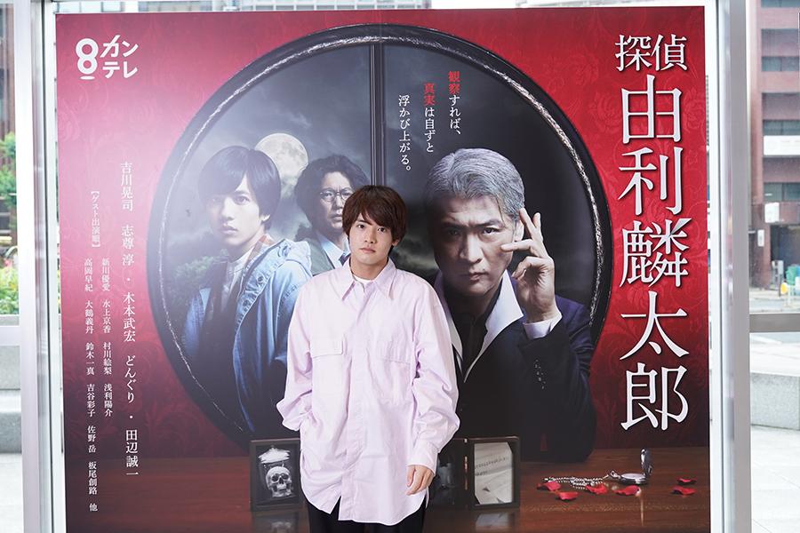 「愚直な愛をもって、銀座でホステスとして働く吉岡エマ(水上京香)の恋人である青年実業家・五月翔太を演じました」