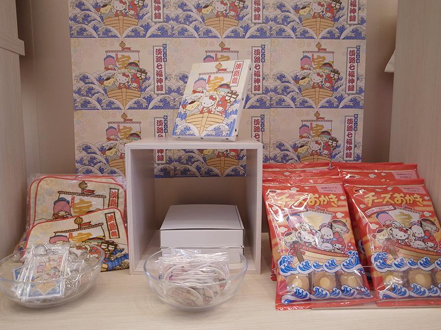 併設のショップでは、オリジナルグッズも販売 © 1976, 1993, 1996, 2001, 2020 SANRIO CO., LTD. APPROVAL NO. L61121