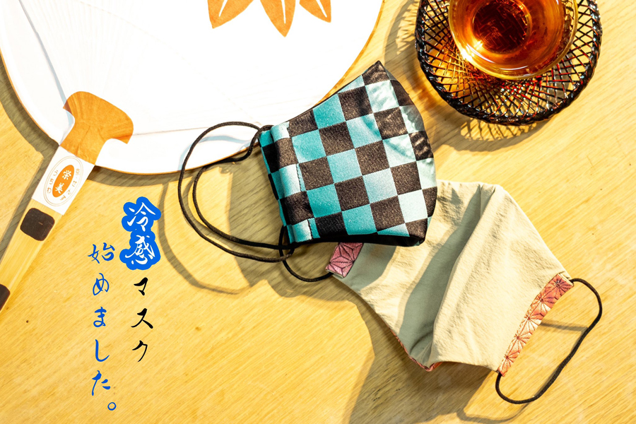 「京都西陣 伴戸商店」の冷感マスク