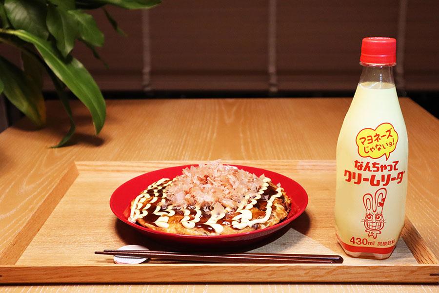 食卓に紛れ込む「なんちゃってクリームソーダ」(お好み焼きはイメージ)
