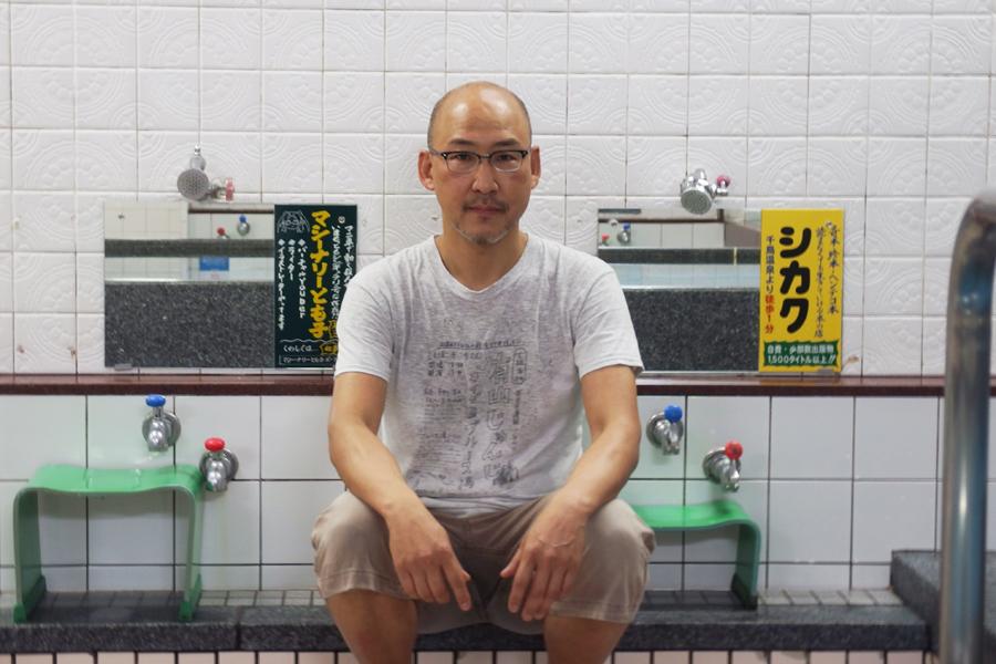 脱サラして銭湯経営の世界に飛び込んだ桂秀明さん