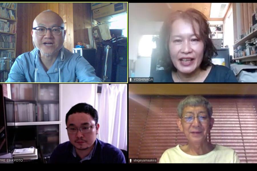 ZOOMによるリモートインタビューに応じたあごうさとし(下段左)と茂山あきら(下段右) (5月19日)