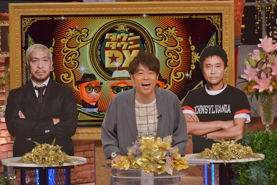 ダウンタウン不在で収録された、6月18日放送の『ダウンタウンDX』(読売テレビ) © ytv