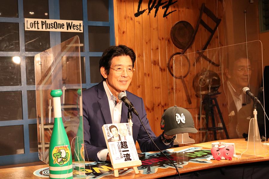野球解説者、元南海ホークスの江本孟紀さん