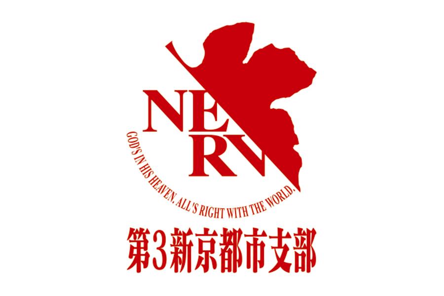 第3京都市支部のロゴ