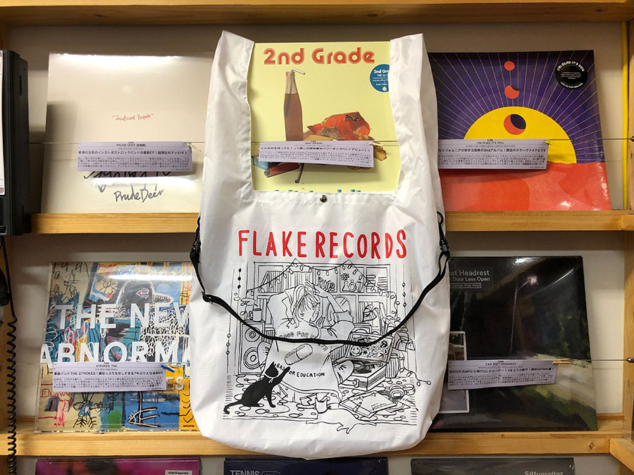 「FLAKE RECORDS」のLIVING WITH MUSIC マルシェバッグ(3300円)