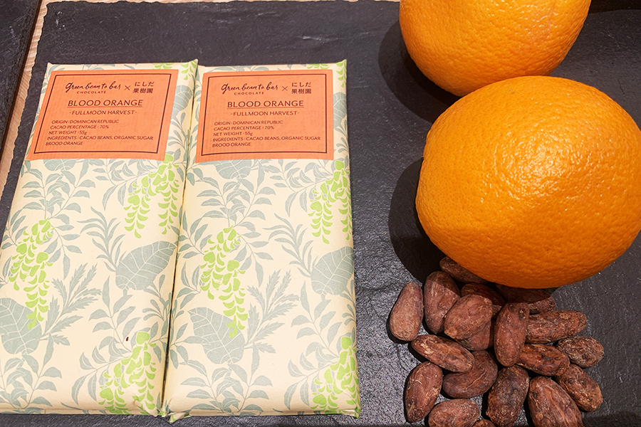 熊本「にしだ果樹園」の満月時に収穫したブラッドオレンジを使った期間限定「ブラッドオレンジ」1650円