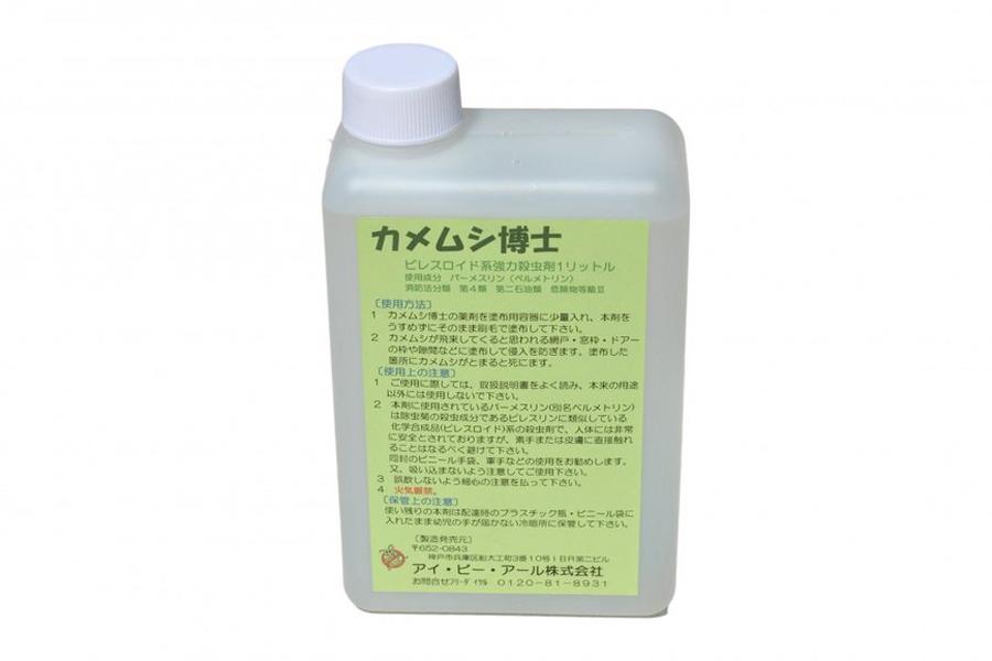 「カメムシ博士」(4400円)は塗布するだけでカメムシの侵入を防ぎ、駆除してくれる