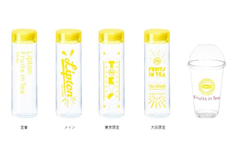 タンブラーのデザイン。東京でも開催され、大阪とはデザインが異なる