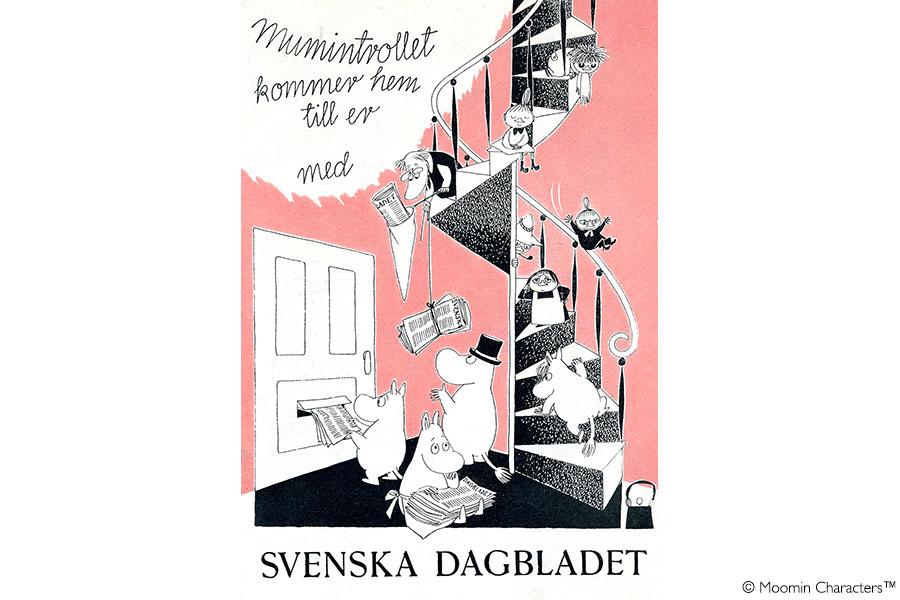 トーベ・ヤンソン 《スウェーデンの日刊紙「スヴェンスカ・ダーグブラーデット」広告》 1957年 印刷 ムーミンキャラクターズ社蔵
