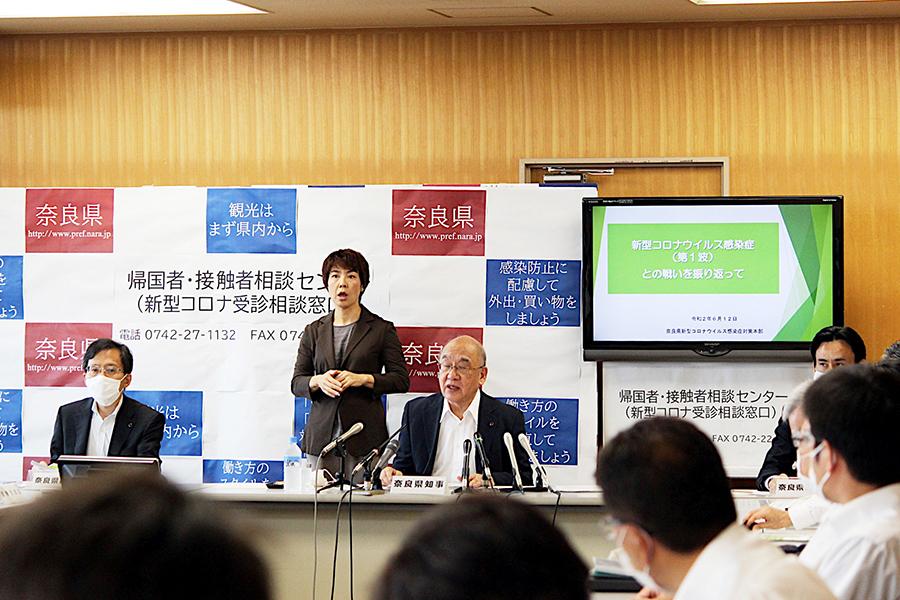 6月12日の「新型コロナウイルス感染症対策本部」で新型コロナウイルス第1波との戦いを分析し、振り返った奈良県