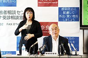 奈良県の新型コロナ感染の特徴、大阪との関連深い