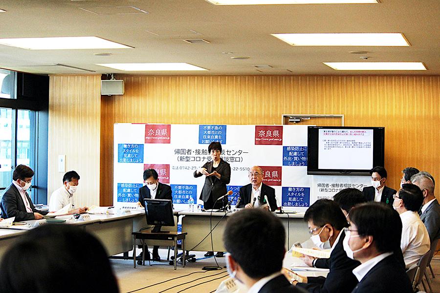 5月29日、県独自制度として「発熱外来認定制度」を新たに創設すると発表した奈良県
