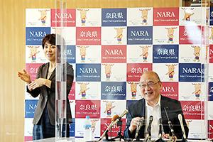 ラグジュアリーホテル開業に、奈良県知事「賑わいの中心に」