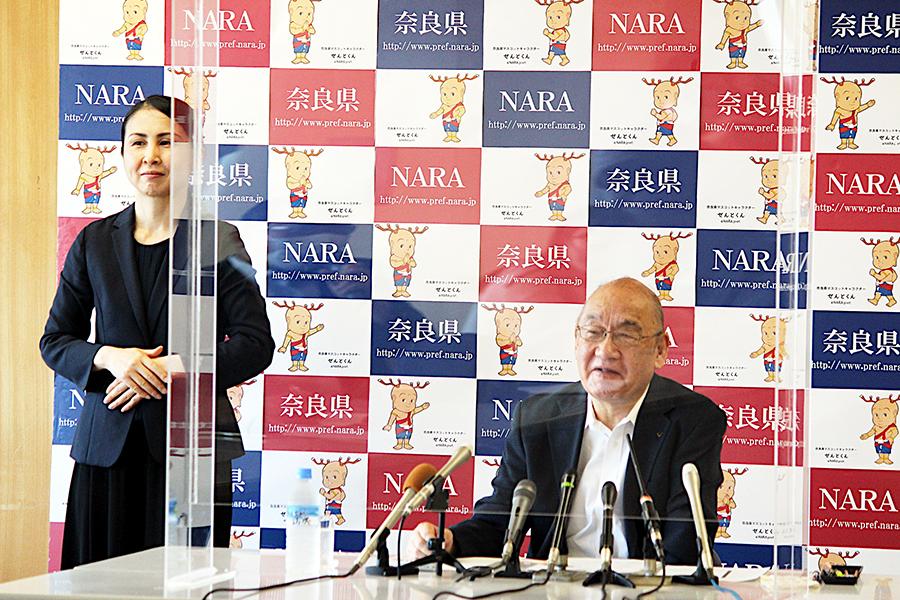奈良県の観光業のこれからについて定例記者会見で語った荒井知事