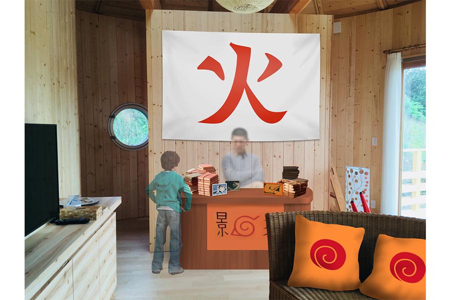 火影の執務室をイメージしたリビングルーム©岸本斉史 スコット/集英社・テレビ東京・ぴえろ