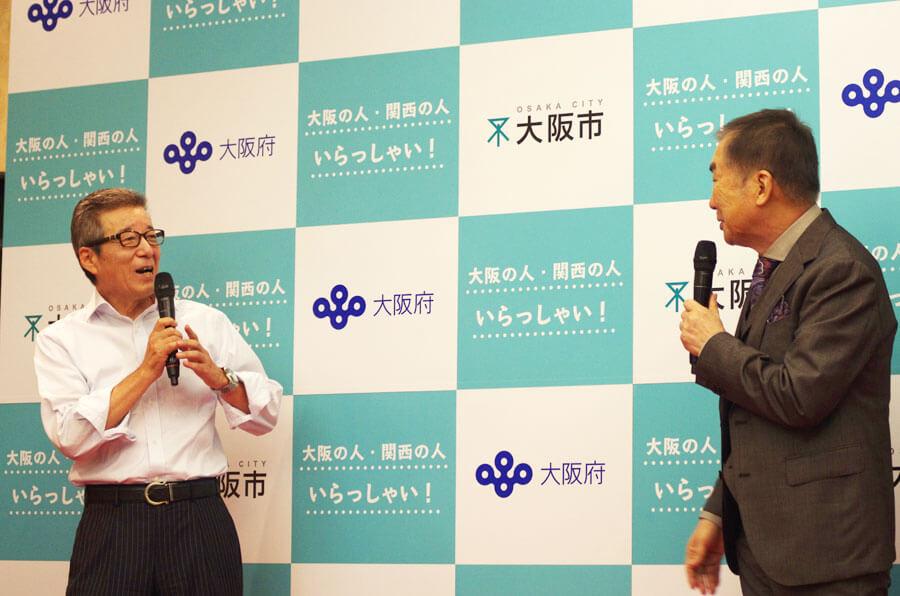 文枝が「大阪の人が大阪のホテルに泊まる機会ってあまりないですね」とつぶやくと、松井市長が笑いながら「家に帰りたくないときとかしかない」と意味深発言(6月16日・大阪市)