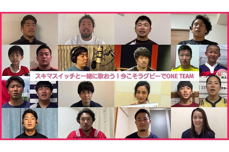 小島瑠璃子(上から3段目の右から3人目)らリモート合唱参加者(写真提供:MBS)