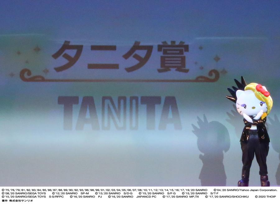 「タニタ賞」を受賞した「yoshikitty」