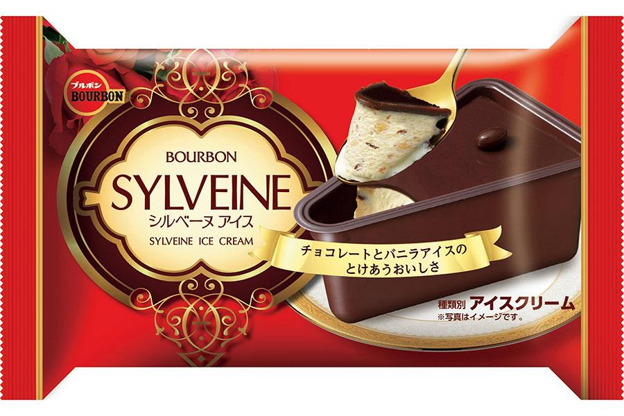 「お菓子アイス」第4弾の「シルベーヌアイス」