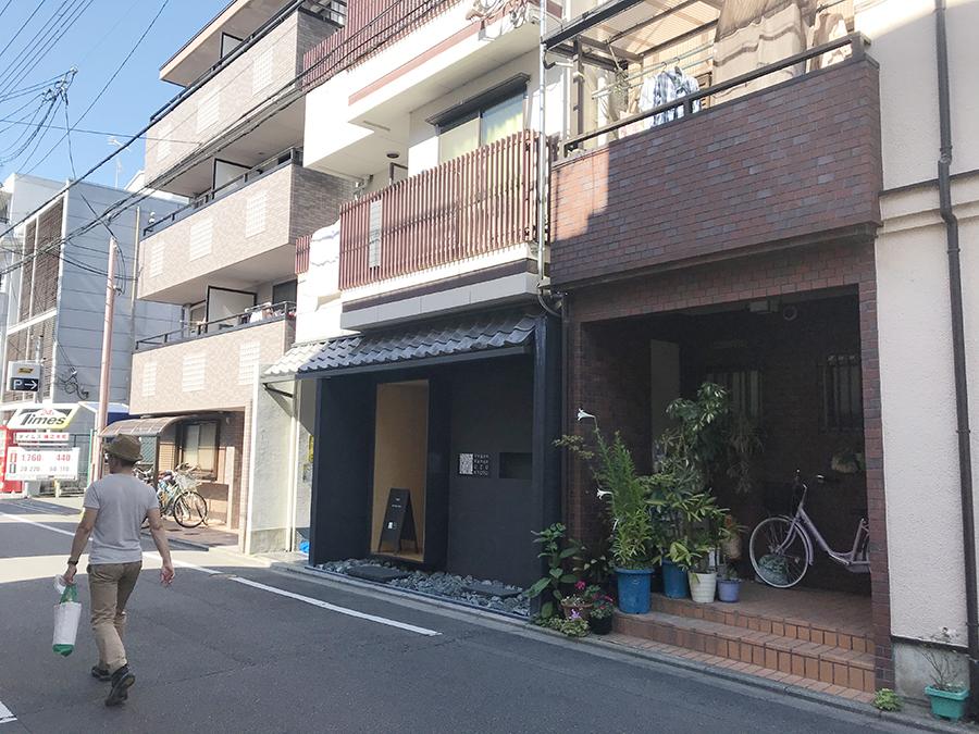 こんな京都市民の日常のなかに、アートなラーメン店があるとは(真ん中の建物)