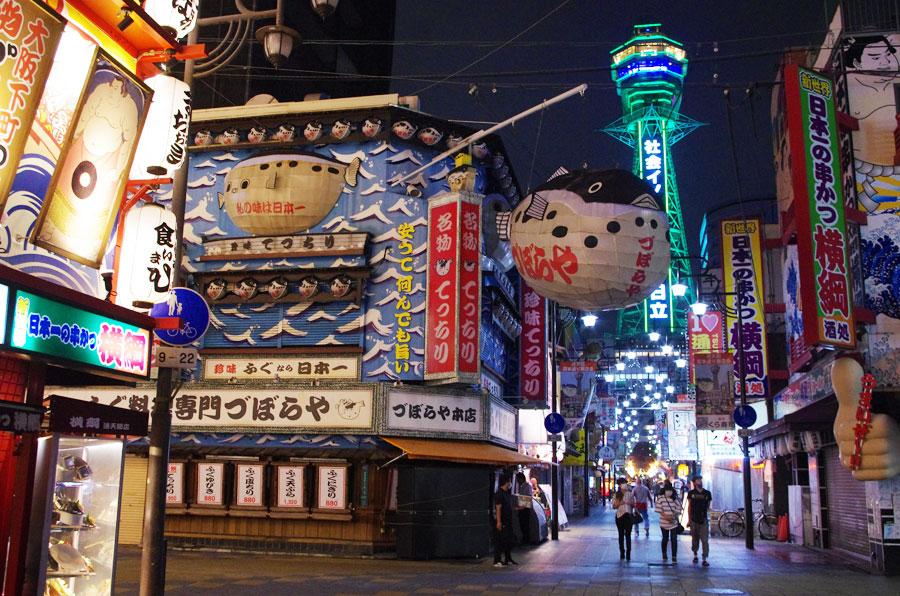 「づぼらや」のフグの提灯は大阪を代表する観光スポットの景観としてなくてはならない存在(6月11日・大阪市浪速区)