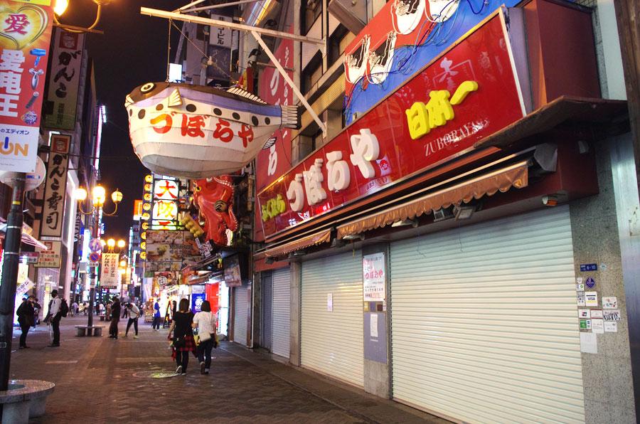 カニやタコとともに道頓堀で愛されたフグの提灯(6月11日・大阪市中央区)
