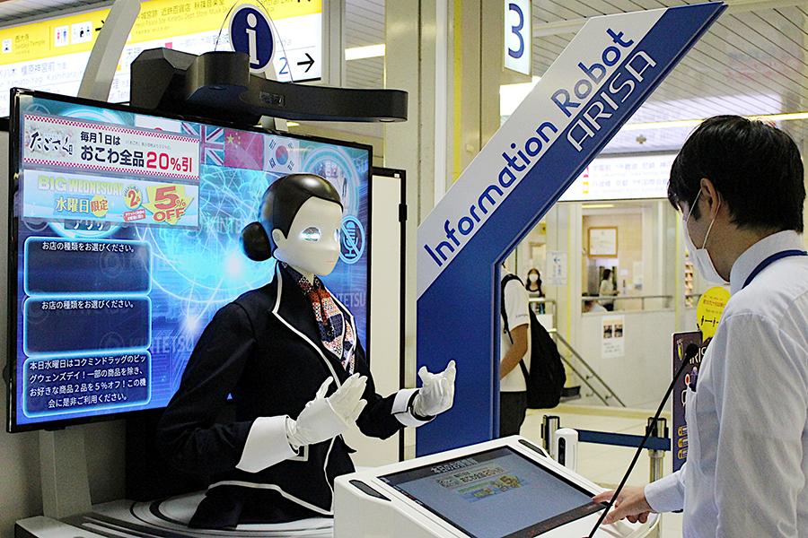 駅ナカショッピングモール「タイムズプレイス西大寺」のお得情報を案内するアリサ
