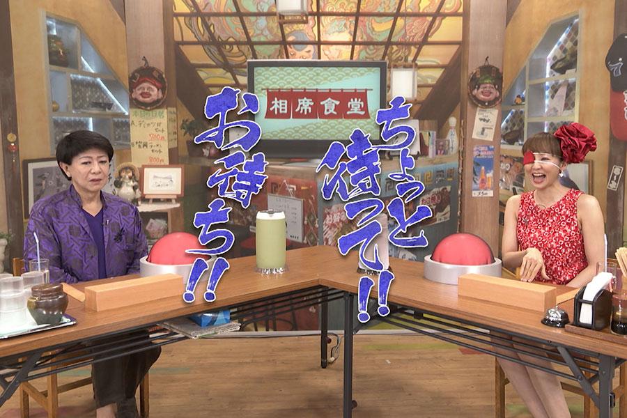 7日放送で登場した美川憲一&神田うのペア (C)ABCテレビ
