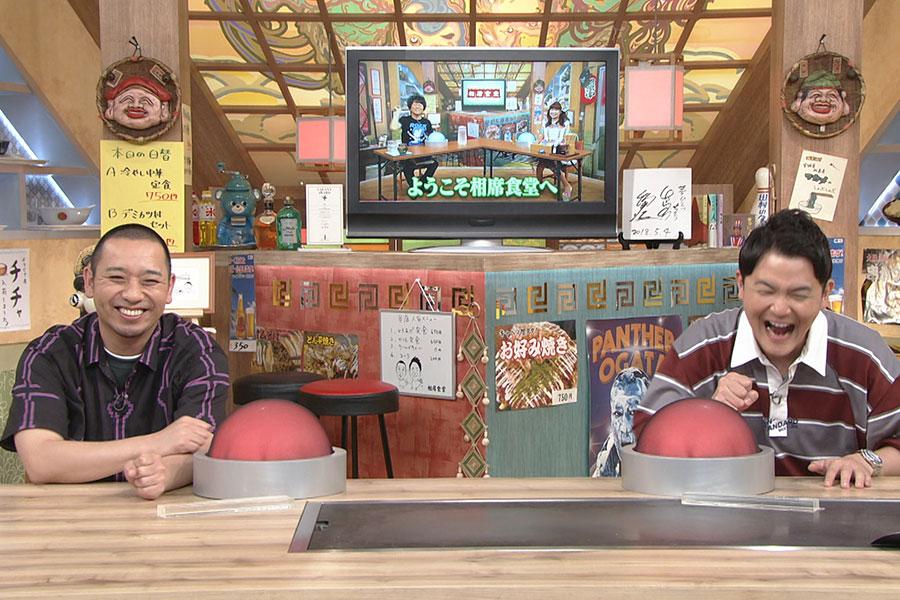 14日放送の『相席食堂』に夫婦で登場したかつみ・さゆりにツッコむ千鳥 (C)ABCテレビ