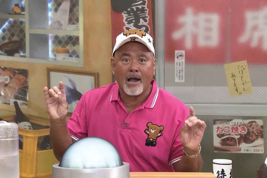 長州 動画 相席食堂