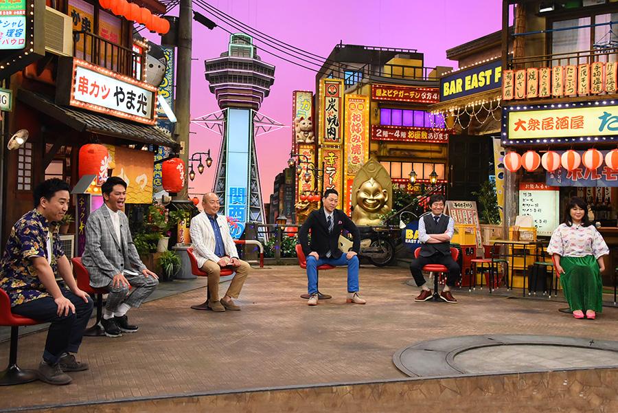 左から、月亭八光 岡田圭右 山本浩之、東野幸治、メッセンジャー黒田、はるな愛 ©ktv