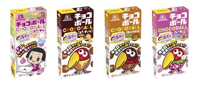 左からピーチ味、ピーナッツ味、キャラメル味、いちご味のチョコボール