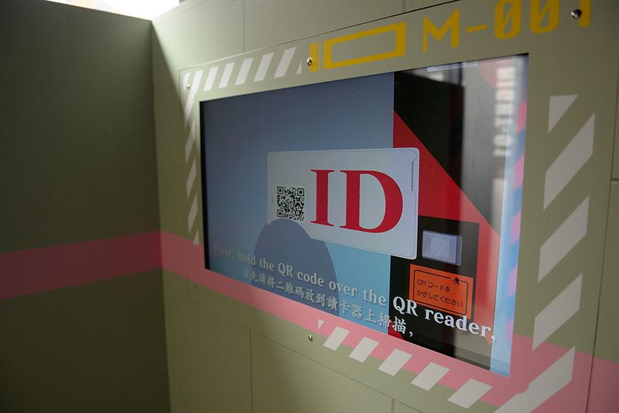 IDカードを手にエントリープラグへ。上っていく間も様々な仕掛けで楽しめるつくり