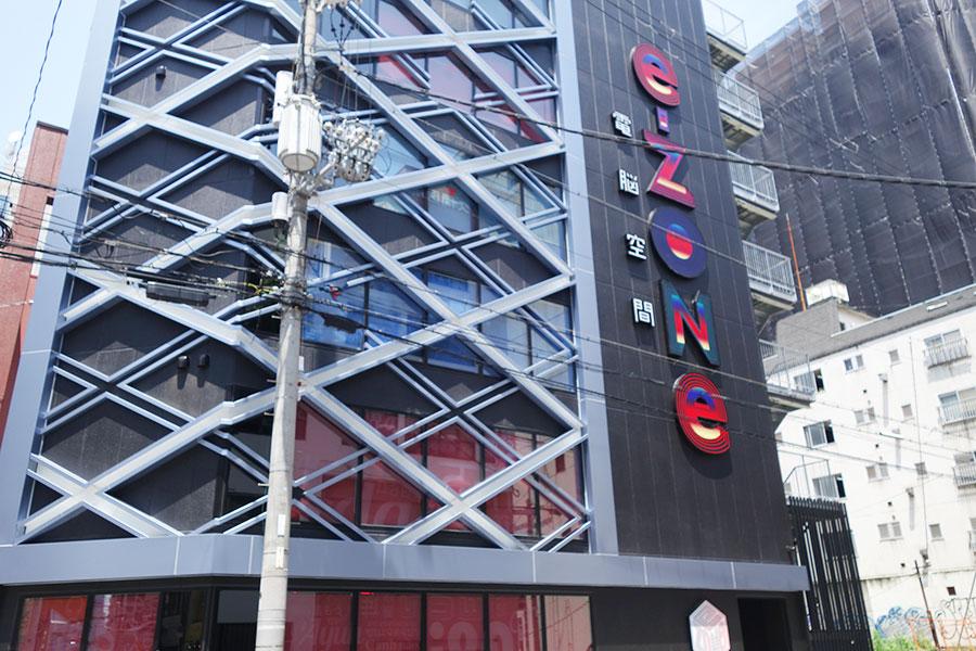 南海難波駅から徒歩約10分の「e-ZONe〜電脳空間〜大阪日本橋」