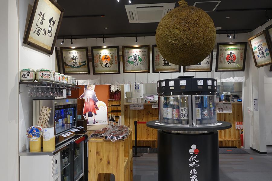 大阪初出店で、サーバーからセルフで日本酒を注ぐスタイルが楽しめる「伏水酒蔵小路 別館」