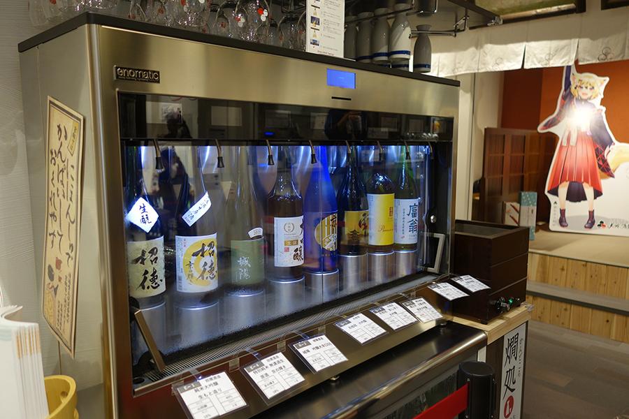 「やわらかい水」と称される、酒づくりが盛んな伏見の酒、全部で約60種がそろうので、気軽に飲み比べを