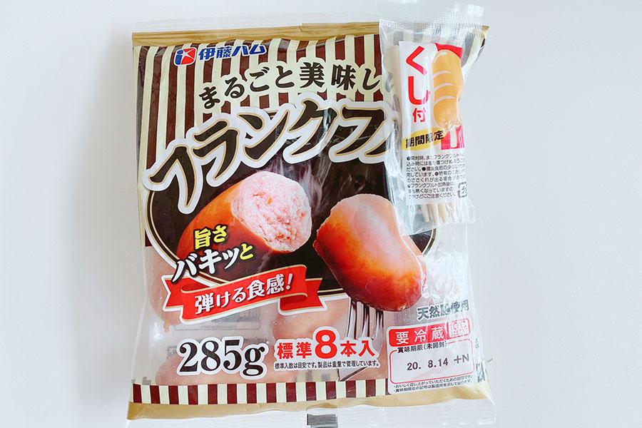 「まるごと美味しい フランクフルト」1袋8本入で、串も8本付き