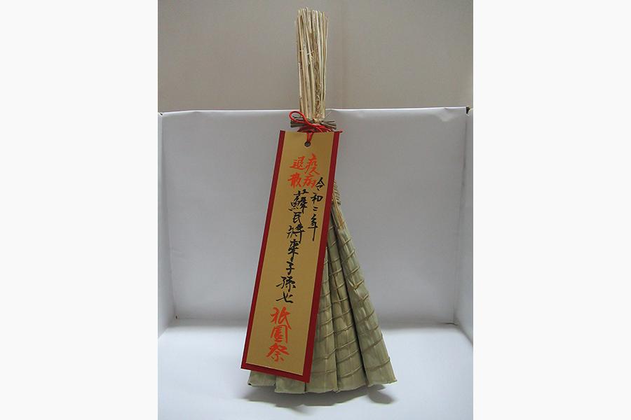 「令和2年限定・連合会特製粽のお届け」(3000円~)