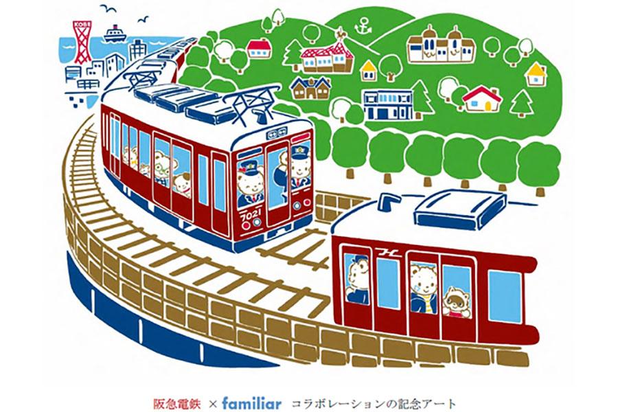 100周年記念の阪急電車×ファミリア即完、駅構内で販売予定