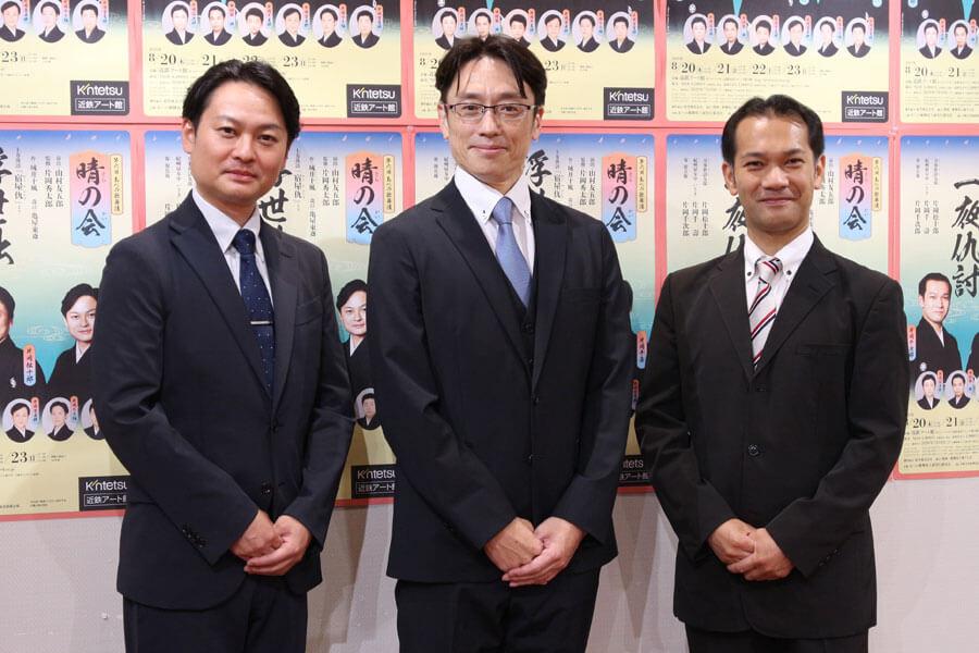 左から『晴の会』の片岡千壽、片岡松十郎、片岡千次郎(7月13日・大阪市内)