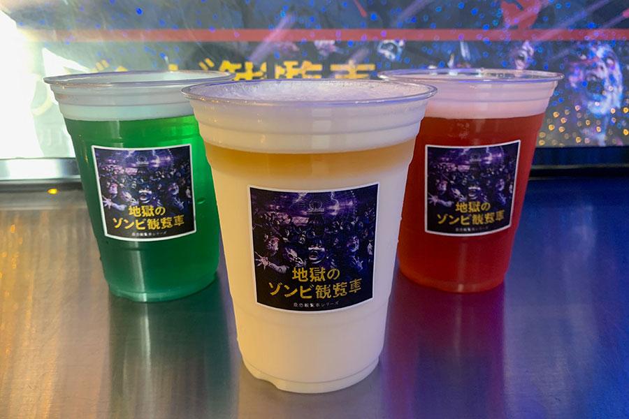 フレーバービール「ゾンビール」(左から)ブルーリキュール、牛乳、ストロベリーリキュール(各700円・税込)