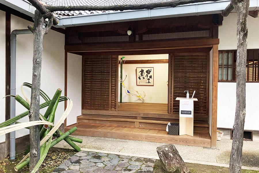 入り口に飾られた書は、松前旅館の女将であり、書家としても活躍している桃蹊さんによるもの