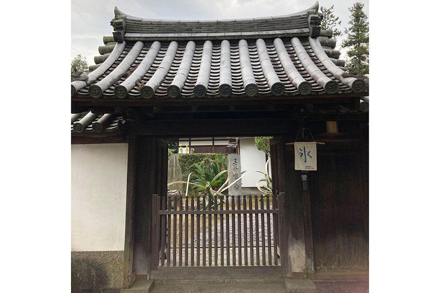 「東大寺」の境内に位置する塔頭「観音院」