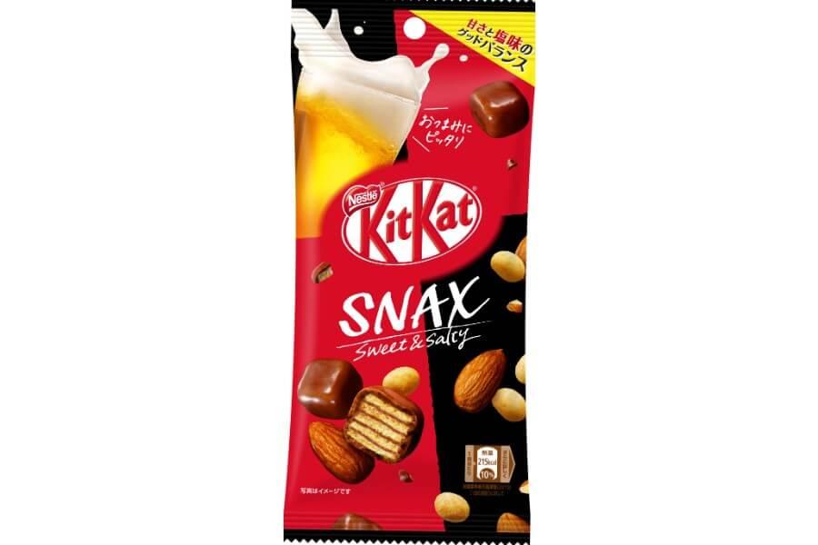 1973年に日本で発売された、英国発祥のチョコ菓子「キットカット」から初登場のおつまみ菓子「キットカット スナックス」